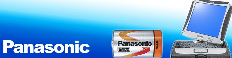 Panasonic スプラッシュ画像