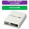 PLAT'HOME OpenBlocks IoT EX1 ACアダプタ付属 LTEモジュール(NTTドコモ/KDDI)搭載+EnOceanモジュール搭載 (OBSEX1G/ACB-dLB-EEA)