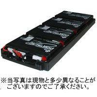 Smart-UPSシリーズ SUA750RMJ1UB 交換用バッテリキット