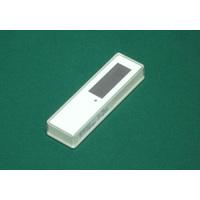 アーミン928・照度センサー画像