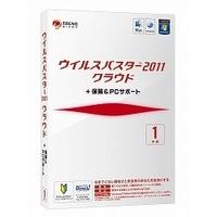ウイルスバスター2011 クラウド + 保険&PCサポート 1年版