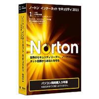 Norton Internet Security 2011 パソコン同時購入3年版