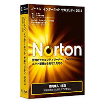 Norton Internet Security 2011 同時購入1年版