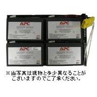 Smart-UPSシリーズ SUA1500RMJ2UB/SUA1500RMJ2U 交換用バッテリキット画像